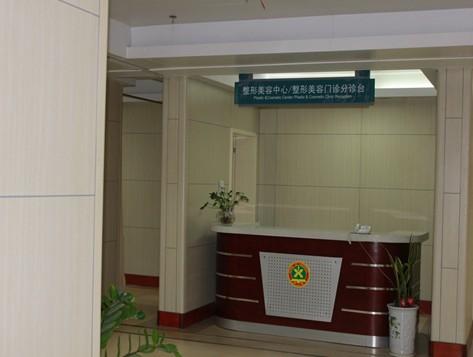 湘雅医院整形美容科收费标准