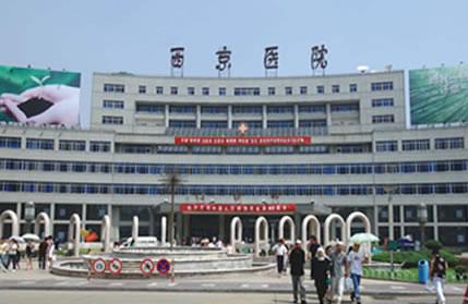 西京医院试管婴儿多钱