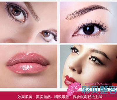 """先做眉眼唇,""""半永久化妆术""""起源于韩国"""
