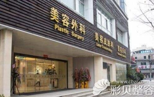 上海澳雅(原美未央)是正规医院吗 全新价格表和案例告诉你