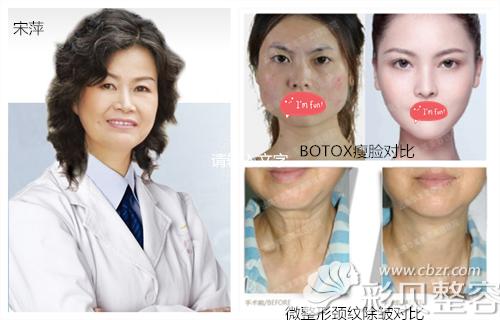 自体脂肪注射除皱_精湛的皮肤美容手术技巧,擅长颜面无创整形,全脸注射除皱抗衰老等.