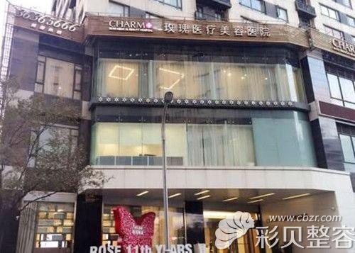 上海整形医院公立医院哪家好