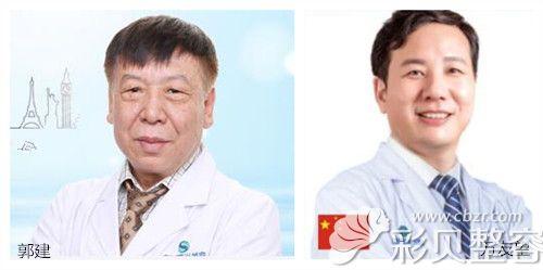 广州曙光脂肪精雕专家郭建和万友望