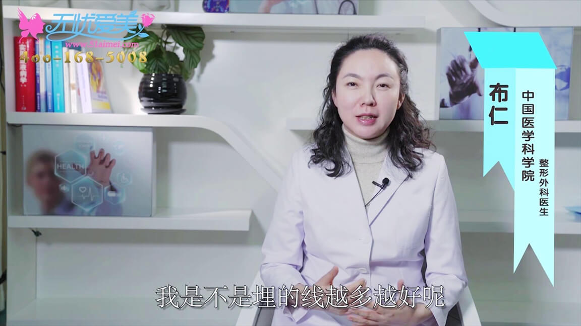 北京八大处布仁解析面部线雕能维持多久 埋线是越多越好吗